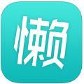 懒刺猬APP安卓手机版