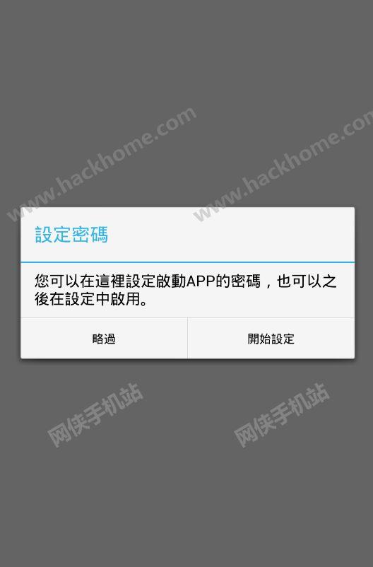 青娱乐视频最新网站官网下载