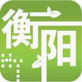 衡阳生活网安-手机生活应用app下载