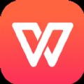 wps office 8.0安卓版app