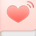 心语日记安卓手机版