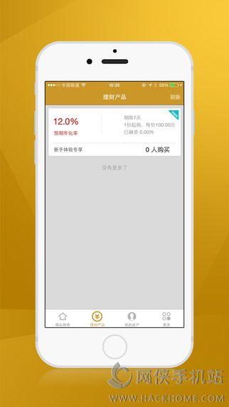 黄金猫手机版app下载