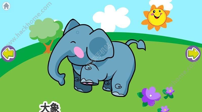 幼儿识动物app手机版下载