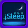 isleep安卓手机版