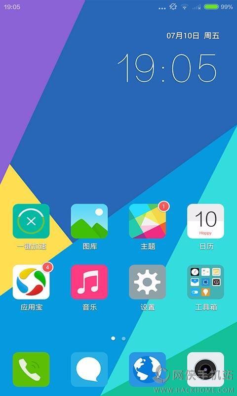 vivo主题壁纸安卓手机app