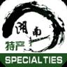 湖南特产网安-手机生活应用app下载