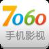 7060影视手机电影安装