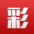 彩票分析师app手机版下载