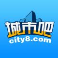 城市吧街景地图官方