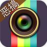恶搞发型相机app下载手机版