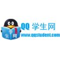 QQ学生网邀请码生成器最新版