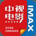 中视电影安卓手机版APP