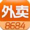 8684外卖官网安卓版