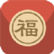 QQ抢红包软件安卓版