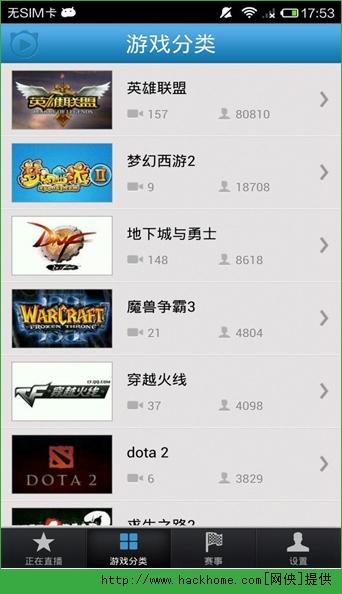 yy游戏直播官方安卓版图片