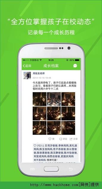 【学信安卓手机版app】_学信安卓手机版app下小米5手机发热和电池v手机系吗图片