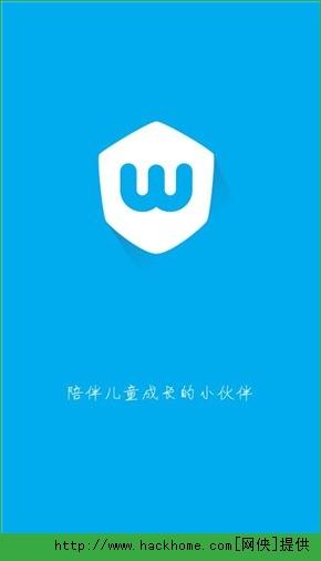 卫小宝安卓手机版app
