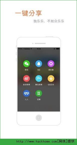 美图聊聊ios手机版app