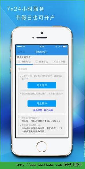 【佣金宝开户佣金安卓客户端app】_手机宝开姐手机壳御图片