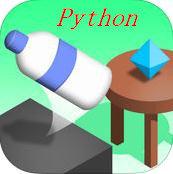 欢乐跳瓶Python辅助器