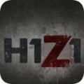 H1Z1直播