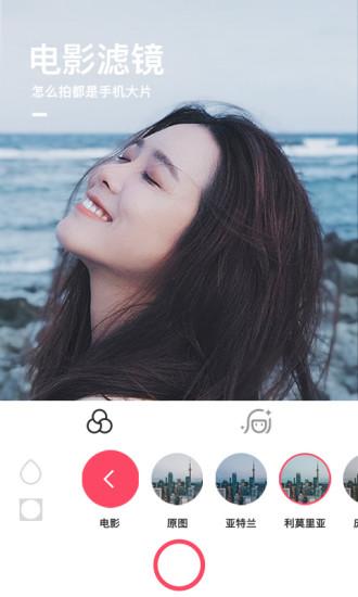 手机美图秀秀app