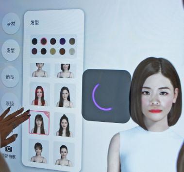3D虚拟试衣软件
