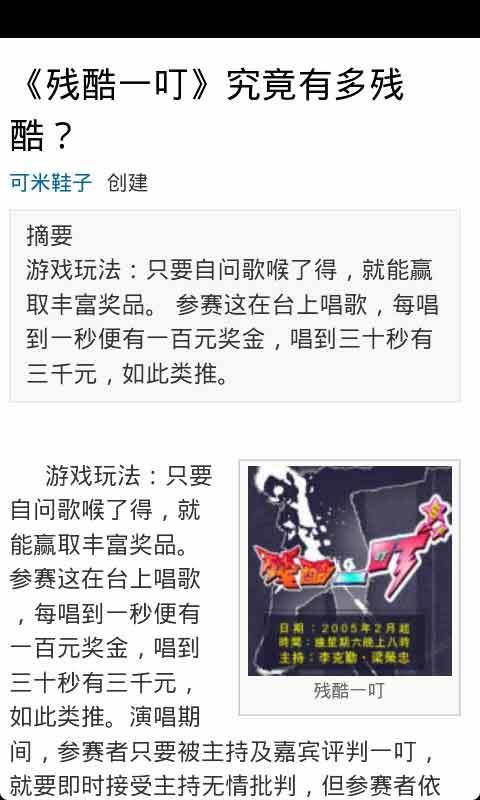 香港电视直播源iOS