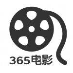 365电影