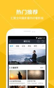 CIBN聚精彩直播iOS