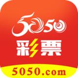 5050彩票
