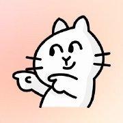 嘿呦猫咪表情包