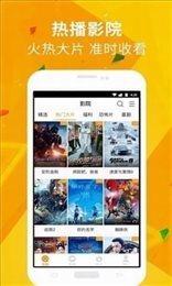 ppypp电影天堂手机版2018V1.0