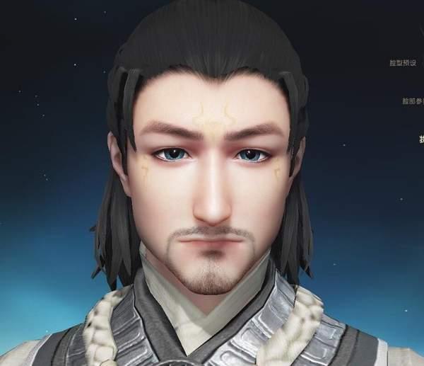 古剑奇谭OL欧美大叔脸型数据