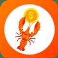 虾花花贷款2.0