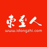 东至人网app
