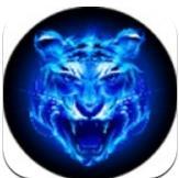 4虎影库破解版app