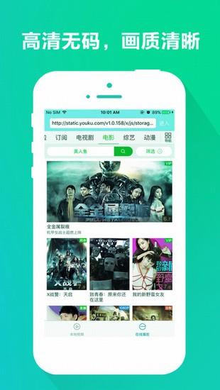 板栗电影网大片播放器破解版app