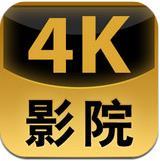 4K影院app