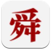 济南舜网论坛app-软件应用