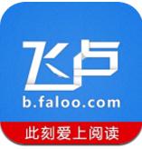 飞卢小说网app-软件应用