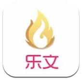 乐文小说网