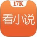 17k小说网手机版app