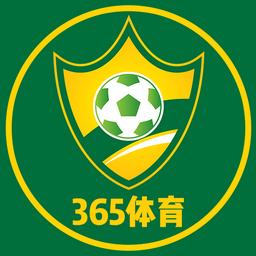 365天天体育