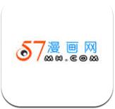 57漫画网app