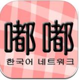 嘟嘟韩剧网破解版