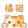 橘猫小说app