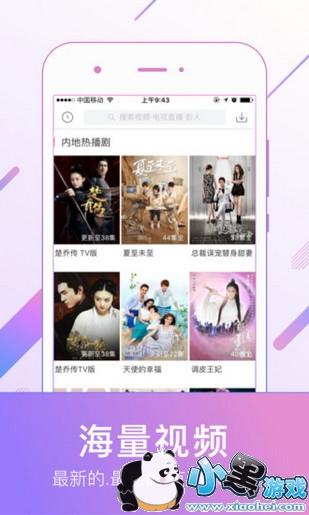 蓝雨6080影院破解版app-软件应用