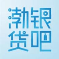 渤银贷吧app