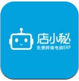 店小秘app